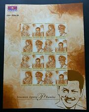 P.Ramlee Artist Supreme Malaysia 1999 Actor Director (sheetlet Imperf) MNH *Rare