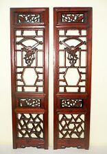 Antique Chinese Screen Panels (5410), Cunninghamia wood, (Pair), 1800-1849