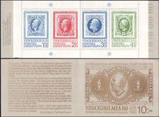 Sweden 1983 King Oscar II/Stamp-on-Stamp/StampEx/Postal History 4v bklt (n45370)