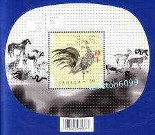 2005 Canada Year of the Rooster Souvenir Sheet Stamps Mint NH
