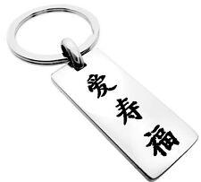 Porte-clefs En Argent 925, Chinois Signe: Amour, vivre longtemps, Bonheur