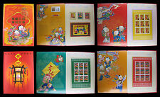 China PRC 2000-2 Spring Festival Hard Cover Book 2000-1,2 Stamp S/S & Mini Sheet
