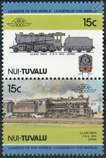 1913 JNR Class 9600 2-8-0 (Japanese National Railways) Train Stamps / LOCO 100