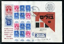 Israel Emblems of Towns, Booklet B15 1st Day Cover FDC 1973. x21841
