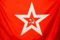 Soviet military jack flag of USSR Navy Forces (VMF USSR)