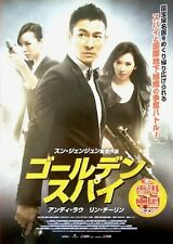 SWITCH ORIGINAL JAPANESE CHIRASHI MINI POSTER ANDY LAU