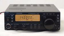 Kenwood TS-50s Transceiver & Accessories - XLNT Condition w/ 30 Day Guarantee !!