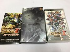 Playstation Portable PSP Super Robot Wars Z II Z2 Box Japan JP D5298