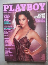 PLAYBOY (US) 7 - 1981  DAVID HAMILTON - TENDER COUSINS