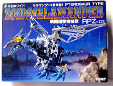 Tomy Zoids Salamander RPZ-01 OJR Vintage Action Model Robot Kit New 1983