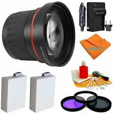 TELEPHOTO ZOOM LENS + LP-E8 + CHARGER KIT FOR CANON EOS REBEL T2 T3 T4 T5 T3I