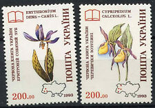 Ukraine 1994 SG#84-5 Red Book Flowers MNH Set #D3380