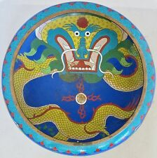 """11.7"""" Antique Chinese Blue Cloisonne Squat Vase or Bowl with DRAGONS & Xuande"""
