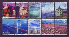 ˳˳ ҉ ˳˳R779 Japan Prefectural Scenery of the Trip 10 Setonaika 2010 complete set