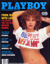 Playboy May 1989 USA Monique Noel Natalya Negoda