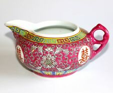 CHINESE FAMILLE ROSE PINKY RED MILK JUG CREAMER CALLIGRAPHY FLORAL & TEXTURED