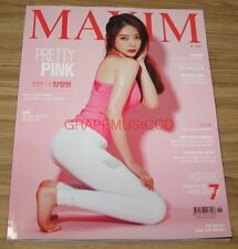 MAXIM KOREA ISSUE MAGAZINE 2016 JUNE NEW