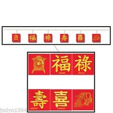 CHINESE NEW YEAR STREAMER BANNER GARLAND ASIAN ORIENTAL HANGING PARTY DECORATION