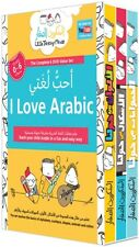 I Love Arabic Learning 3 DVD Box Set -  Ideal for Teaching Children Arabic PAL v