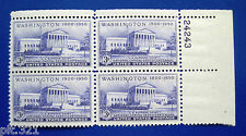 Sc # 991  ~ Plate # Block ~ 3 cent National Capital Sesquicentennial Issue
