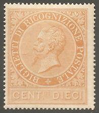 1874 Italia Regno Ricognizione Postale 10c  S. N°1 integro**