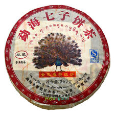 Details about  2007 Gold Peacock Menghai Puerh Superfine Pu'er Tea Cake  357g