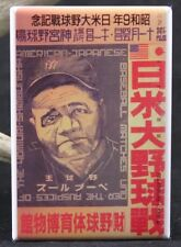 "Babe Ruth Japanese Phone Card 2"" x 3"" Fridge Magnet. New York Yankees MLB"