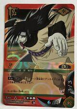 Naruto Card Game Ultra Rare 忍-84