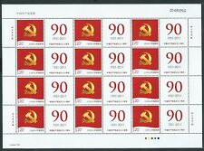 China 2011 Individualized Special Full S/S 90 Years Communist Party 個22 建黨