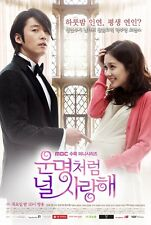 Fated To Love You / You Are My Destiny   NEW    Korean Drama -  GOOD ENG SUBS