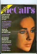 1974 McCall's Magazine: Elizabeth Taylor - Don't Want Love Ever Again Cover