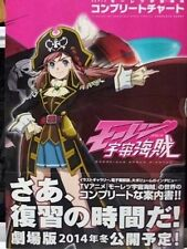 Bodacious Space Pirates ABYSS OF HYPERSPACE Complete Chart XXXX Book