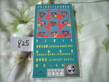 a941981 Priscilla Chan 陳慧嫻 2015 Made in Japan 3-inch CD 4-track Blue Cover EP 地球大追蹤 幾時再見 Limited Edition Number 825 Song with Danny Chan