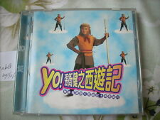 a941981 HK Rock Records CD Dicky Cheung 張衛健 Journey to the West 西遊記 4 TV Songs
