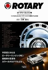 Rotary Engine Vehicles Japanese Car Collection Book