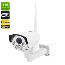 B87W Outdoor IP Camera - 1/2.8 Inch SONY CMOS, PTZ, ONVIF 2.0, IP66, Wi-Fi