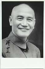 Chiang Kai-shek Chinese Military & Politicial Leader Signed Photograph Authentic