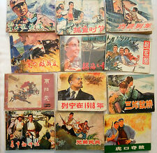 Lof of 12 China Chinese Communist Comics Book Comic Stalin 1970s