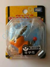NEW! ORIGINAL TAKARA TOMY POKEMON M-002 FIGURE TOY POKABU / TEPIG USA SELLER.