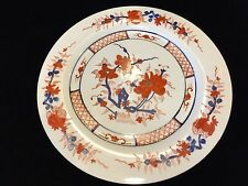 """VTG Chinese Porcelain Plate Handpainted Floral, Decorated in Hong Kong 10 1/2"""" D"""
