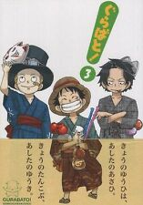 One Piece Regular Doujinshi, Ace, Luffy, Sabo, Shanks, Gurabato! 3
