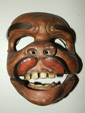Vintage Hand Carved Bali Balinese Topeng Indonesia Dancer's Ancestor Spirit Mask