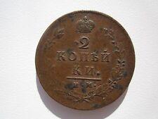 RUSSIA 2 KOPECKS 1813 ИМ- ПС  NICE