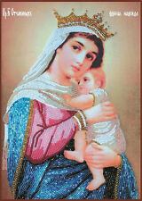 Our Lady Of The Only Hope Despaired icon DIY beaded embroidery kit