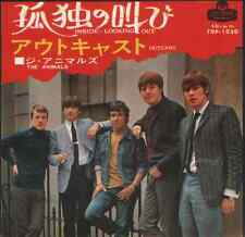 """Animals-inside looking out.7"""" japanese"""