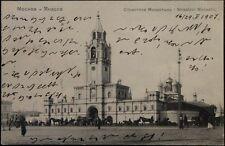 RUSSIA 1907 PC Postcard Moscow - Andelfingen CH Moskau Strastnoi Monastir