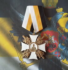 "RUSSIAN AWARD ""IMPERIAL MILITARY ORDER SAINT NICHOLAS THE WONDERWORKER"".COPY"