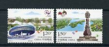 China 2016 MNH Tangshan Int Horticulture Exposition 2v Set Trees Gardens Stamps