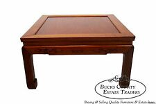 George Zee & Co Vintage Chinese Rosewood Square Coffee Table (A)