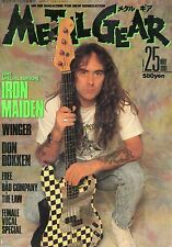 Metal Gear May 1991 Japan Iron Maiden Winger Dokken Bad Company Living Colour